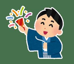 Happy New Year (Man Version) sticker #812830