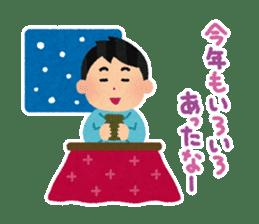 Happy New Year (Man Version) sticker #812831