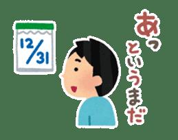 Happy New Year (Man Version) sticker #812833