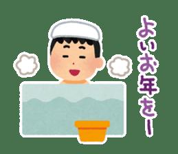Happy New Year (Man Version) sticker #812835