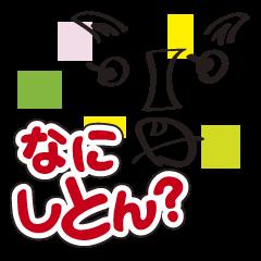 Kobe Osaka-style valve port-chan