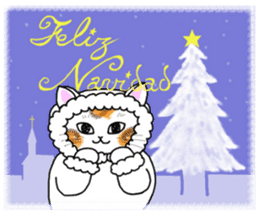Cookie the Cat 3/Christmas/Holidays sticker #813041