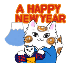 Cookie the Cat 3/Christmas/Holidays sticker #813056