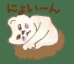 Listlessness Munchkin sticker #813900