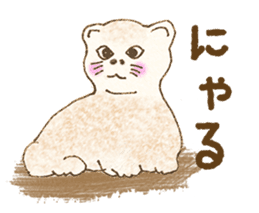 Listlessness Munchkin sticker #813901