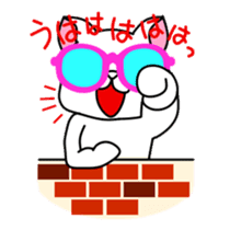 sunglasses cat shirosan sticker #814200