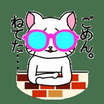 sunglasses cat shirosan sticker #814201