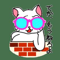 sunglasses cat shirosan sticker #814202