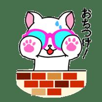 sunglasses cat shirosan sticker #814203