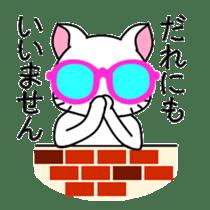 sunglasses cat shirosan sticker #814204