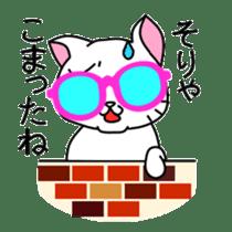sunglasses cat shirosan sticker #814222