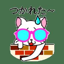 sunglasses cat shirosan sticker #814223