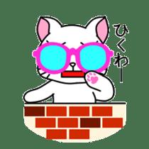 sunglasses cat shirosan sticker #814225