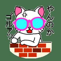 sunglasses cat shirosan sticker #814231