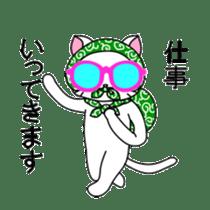 sunglasses cat shirosan sticker #814235