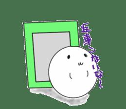 maruiaitu sticker #814385