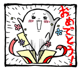 Two-panel cartoon for LINE Chats sticker #814522