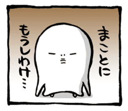 Two-panel cartoon for LINE Chats sticker #814523