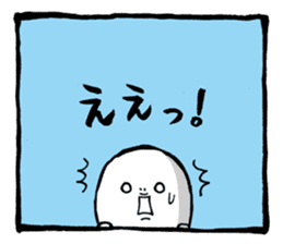 Two-panel cartoon for LINE Chats sticker #814525