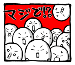 Two-panel cartoon for LINE Chats sticker #814526