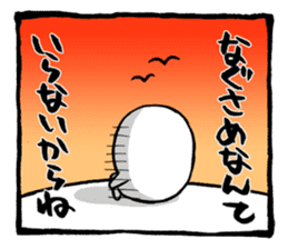 Two-panel cartoon for LINE Chats sticker #814529
