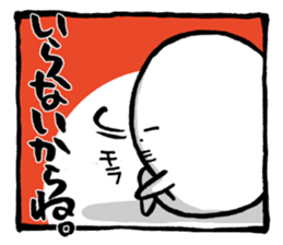 Two-panel cartoon for LINE Chats sticker #814530