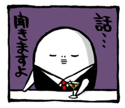Two-panel cartoon for LINE Chats sticker #814532