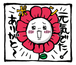 Two-panel cartoon for LINE Chats sticker #814534
