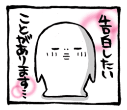 Two-panel cartoon for LINE Chats sticker #814537