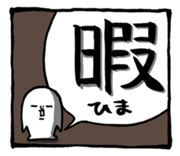Two-panel cartoon for LINE Chats sticker #814538