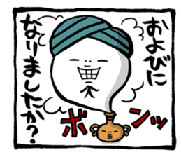 Two-panel cartoon for LINE Chats sticker #814540