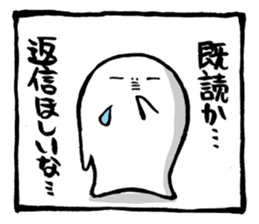 Two-panel cartoon for LINE Chats sticker #814541