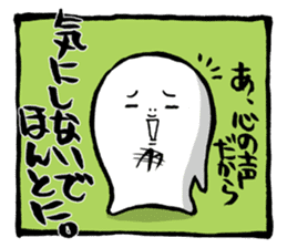 Two-panel cartoon for LINE Chats sticker #814542