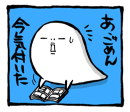 Two-panel cartoon for LINE Chats sticker #814544