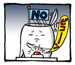 Two-panel cartoon for LINE Chats sticker #814547