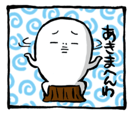 Two-panel cartoon for LINE Chats sticker #814549