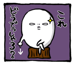 Two-panel cartoon for LINE Chats sticker #814550