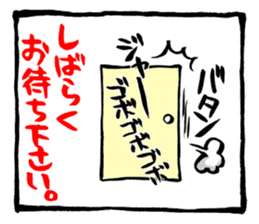 Two-panel cartoon for LINE Chats sticker #814552