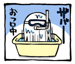 Two-panel cartoon for LINE Chats sticker #814554