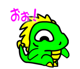 Tsukuru's every day wish etc. sticker #815960