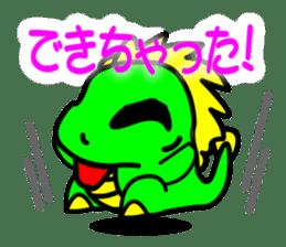Tsukuru's every day wish etc. sticker #815964