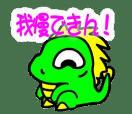Tsukuru's every day wish etc. sticker #815966