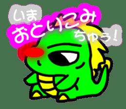 Tsukuru's every day wish etc. sticker #815967