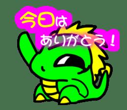 Tsukuru's every day wish etc. sticker #815968