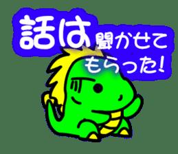 Tsukuru's every day wish etc. sticker #815975