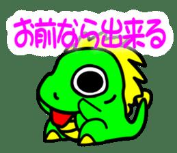 Tsukuru's every day wish etc. sticker #815981