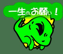 Tsukuru's every day wish etc. sticker #815985