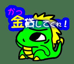 Tsukuru's every day wish etc. sticker #815987