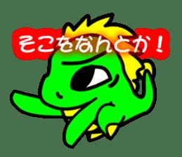 Tsukuru's every day wish etc. sticker #815988
