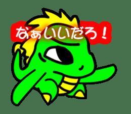 Tsukuru's every day wish etc. sticker #815989
